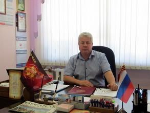 Назначен начальник противопожарной службы Хакасии