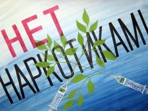 В Саяногорске два подростка-наркомана не смогли скрыть марихуану от полиции