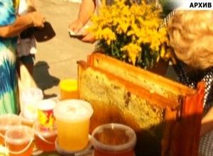 Саяногорск проводит самый медовый праздник
