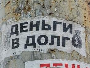 Центробанк запретил саяногорской фирме выдавать займы