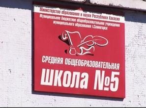 Школы и детсады Саяногорска получают акты готовности