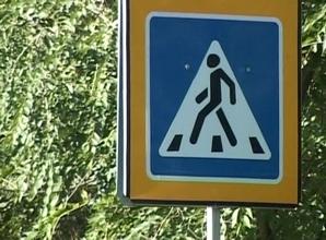 В Саяногорске стартует акция «Детям – безопасные дороги»