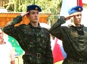 В Очурском бору завершился военно-патриотический слет детей Хакасии