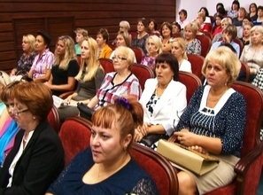 Педагоги Саяногорска собрались на августовскую конференцию