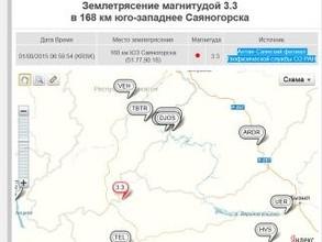 Сентябрь в Хакасии начался с землетрясения