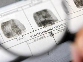 Кража в Саяногорске раскрыта благодаря отпечаткам пальцев