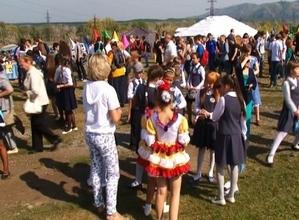 Саяногорск отметил праздник урожая и День тюркской письменности