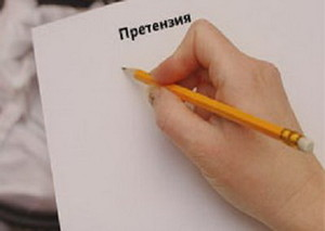 Власти Хакасии начали борьбу с неплательщиками за капремонт