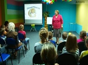 Саяногорские дети получили награды за прочтенные книжки