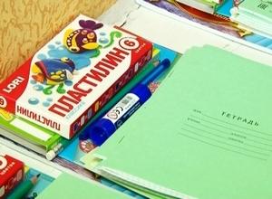 УСПН Саяногорска подвели итога акции «Дорога в школу»