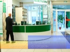 Черемушкинская детская регистратура лучшая в Хакасии