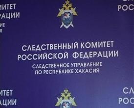 Житель Хакасии до смерти избил монтировкой двоих приятелей