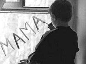 В Саяногорске семью лишили малолетних детей