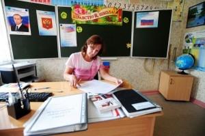 Почти 5 тысяч педагогов в Хакасии получают досрочные пенсии