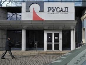 В Хакасии РУСАЛ нарушил законодательство