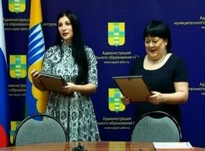 3 семьи Саяногорска получили Жилищные сертификаты