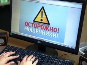 """Услуга """"мобильный банк"""" обошлась жительнице Хакасии в 39 тысяч"""