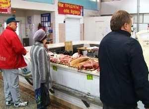 Саяногорский рынок: прошлое и настоящее