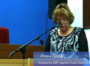 С 2016 года в Саяногорске будет оставаться 25% от НДФЛ