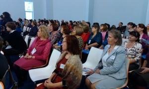 В Черемушках проходит Всероссийская конференция
