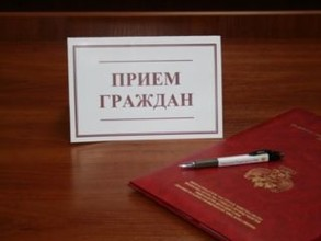 Заместитель прокурора Хакасии проведет прием граждан в Саяногорске