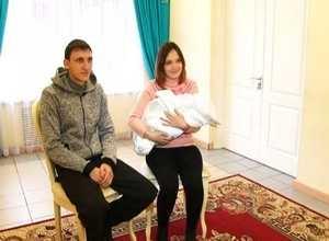 В День рождения города зарегистрировали 700 новорожденного