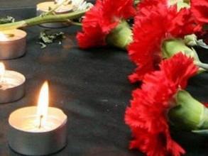В Хакасии простились с погибшими при крушении МИ-8
