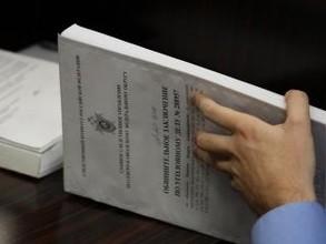 В Хакасии бывший сотрудник полиции обвиняется в хищении и сбыте оружия