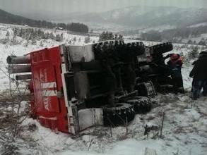 В Хакасии перевернулся пожарный автомобиль