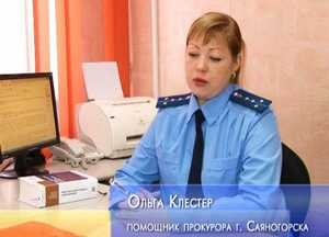 Прокуратура Саяногорска не обнаружила нарушений в ценообразовании