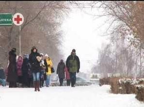 В Хакасию идет похолодание