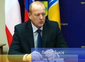 Сборы за ЖКУ в Саяногорске порядка 95%