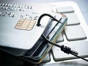 Жительница Саяногорска озвучила мошенникам пин-код от карты и лишилась 70 тыс. рублей