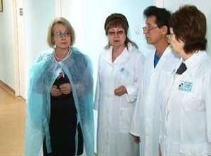 Дневной стационар Саяногорска проверило министерство здравоохранения