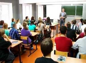 В Саяногорске открылась школа для будущих предпринимателей