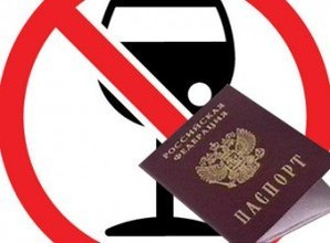В Черемушках выявлен факт продажи алкоголя несовершеннолетнему