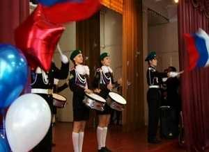 В Саяногорске отметили кадетский юбилей