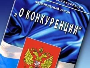Саяногорская поликлиника вошла в число нарушителей