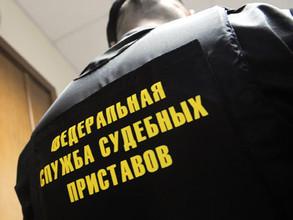 Жительница Саяногорска едва не лишилась имущества из-за долгов