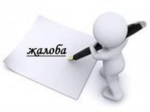 Антимонопольщики в Хакасии рассмотрят жалобу на больницу