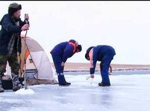 Выезд на лед опасен!