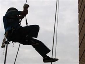 После смерти альпиниста в Хакасии возбудили уголовное дело