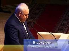 Глава Хакасии обратился к жителям республики