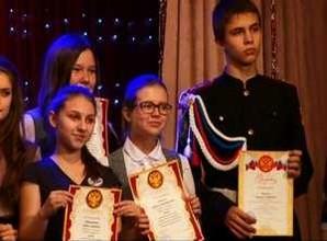 В Саяногорске подвели итоги предметных олимпиад