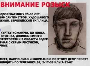 Саяногорская полиция ищет разбойника