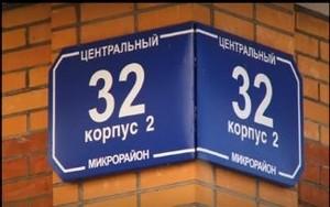 Саяногорским энергетикам препятствуют в устранении аварии