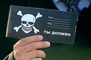 Госдума рассмотрит законопроект о запрете коллекторской деятельности