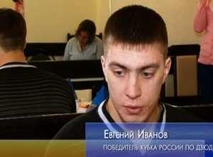 Чемпион России рассказал свой путь дзюдо