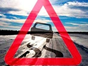 Дорога Абакан - Саяногорск признана опасной
