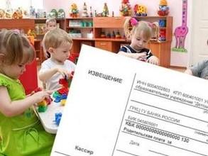 Родители воспитанников детских садов в Хакасии возмущены фиксацией цен
